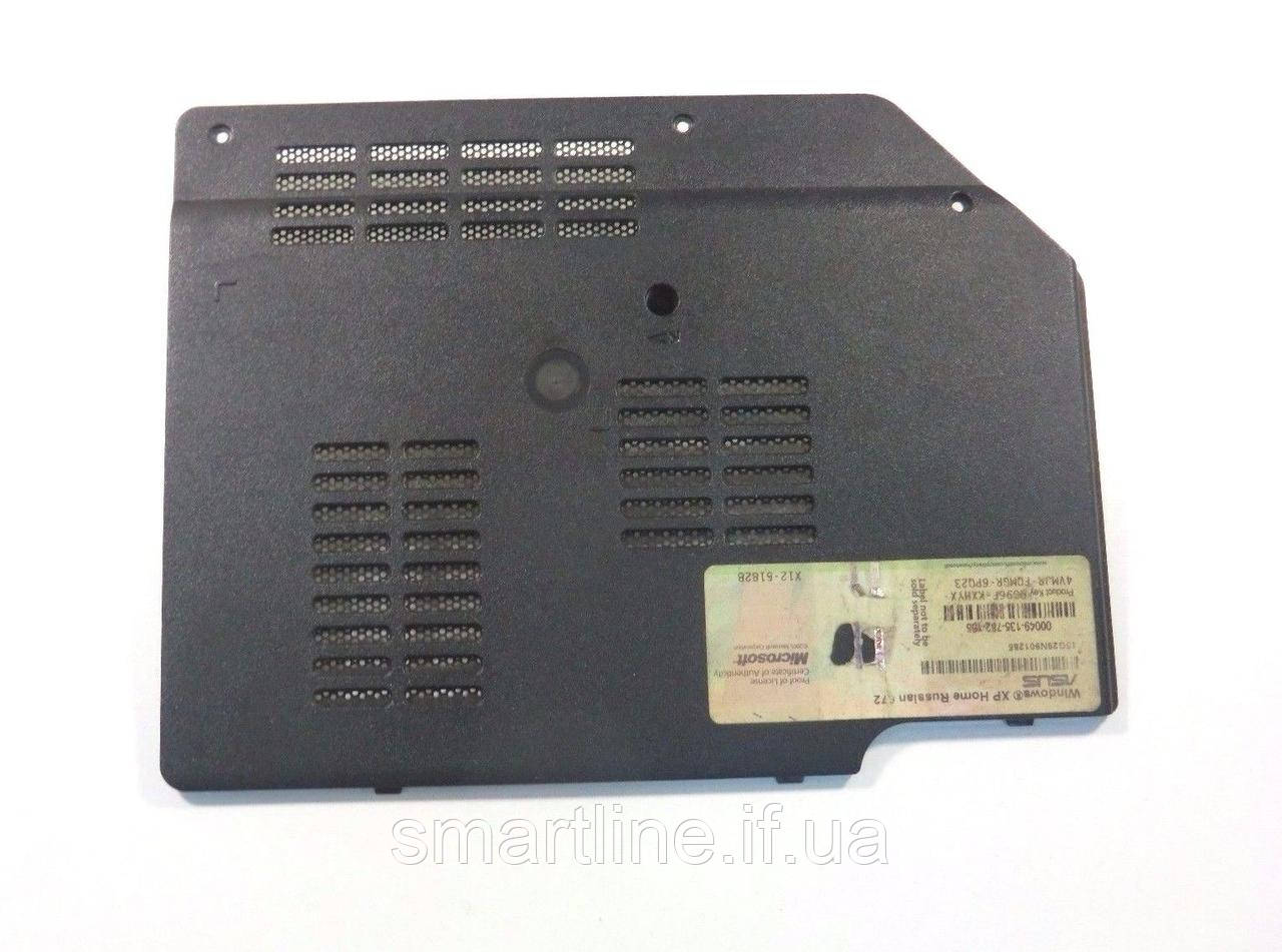 Крышка процессора и кулера / CPU Door Assy ASUS A8J-1A 13GNF51AP041 AS