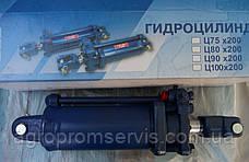 Гидроцилиндр задней  навески трактора МТЗ ЦС-100.40х200.01, фото 2