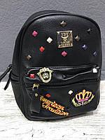Женский рюкзак 181118