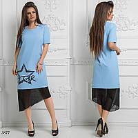 Платье с коротким рукавом звезда плательный креп+шифон 42,44,46