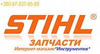 Корпус с курком газа для Stihl FS 38, FS 45, FS 45 C-E