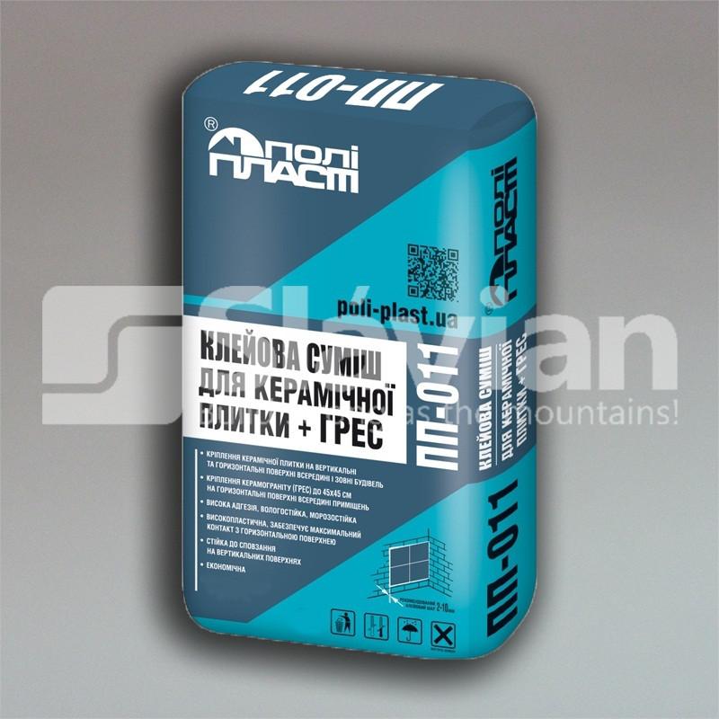 Клеевая смесь для керамической плитки + Грес ПП-011, 25кг