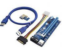Райзер Riser PCI-Ex x1 to x16 Molex, 4-pin,Version 006c
