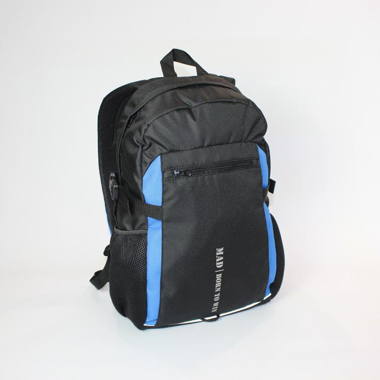 Рюкзак Tamix (синий)
