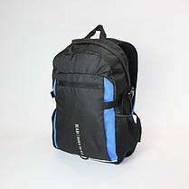 Рюкзак Tamix (синий), фото 2