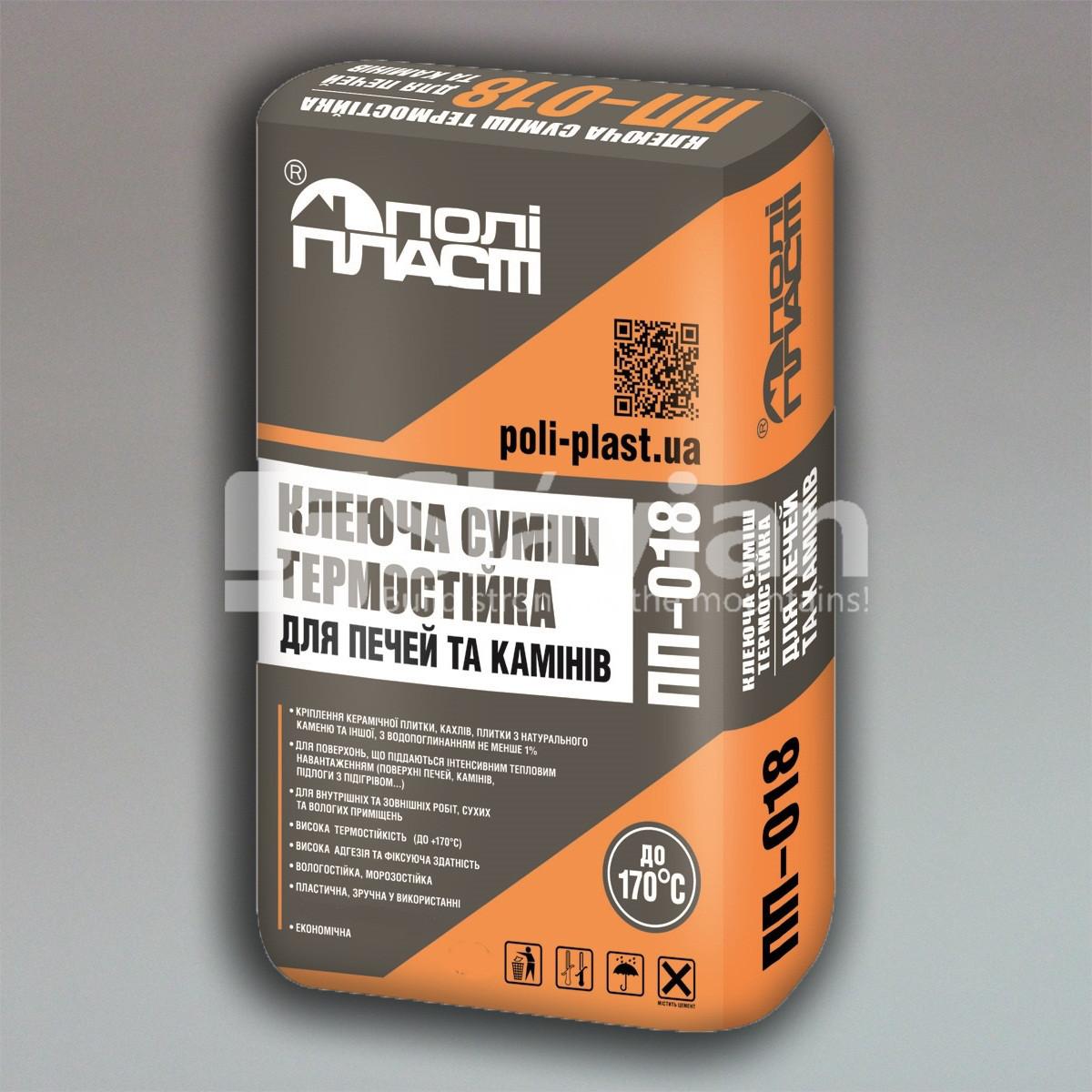 Термостойкая смесь для печей и каминов ПП-018, 20кг