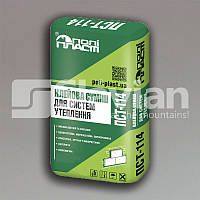 Клеевая смесь для систем теплоизоляции универсальная ПСТ-014, 25кг