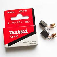 Щетки угольные MAKITA CB-419