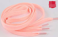 Шнурки флуоресцентные (пара) 120см розовый