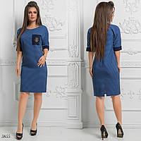 Платье короткий рукав полосатое плательный креп 42,44,46
