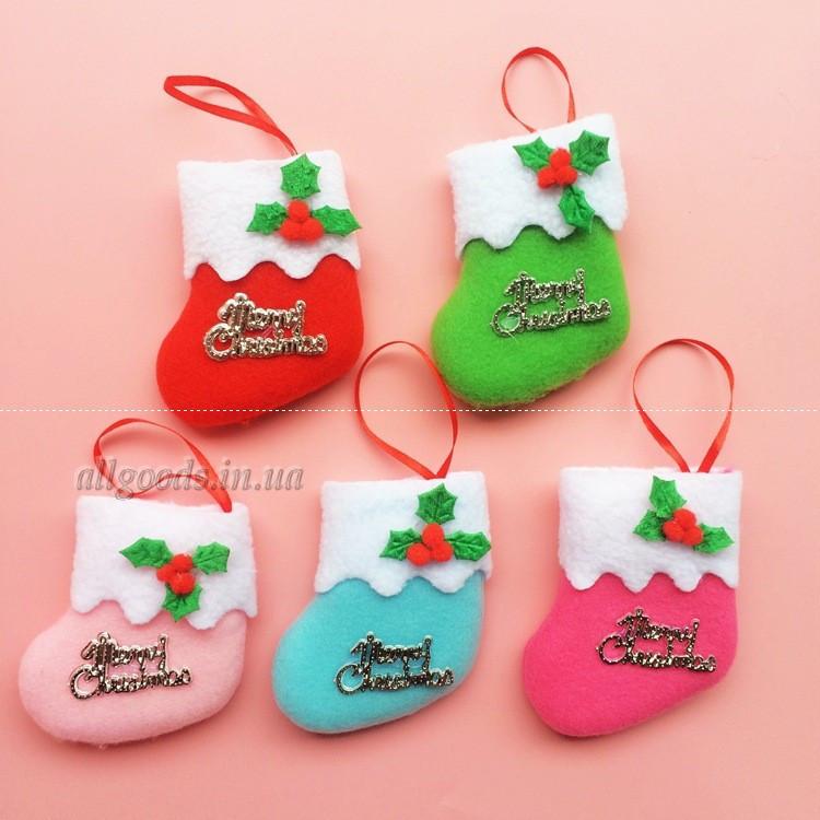 Носок новогодний, Рождественский мешок, носки для подарков розовый