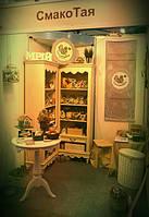 Выставка Подарков и Декора