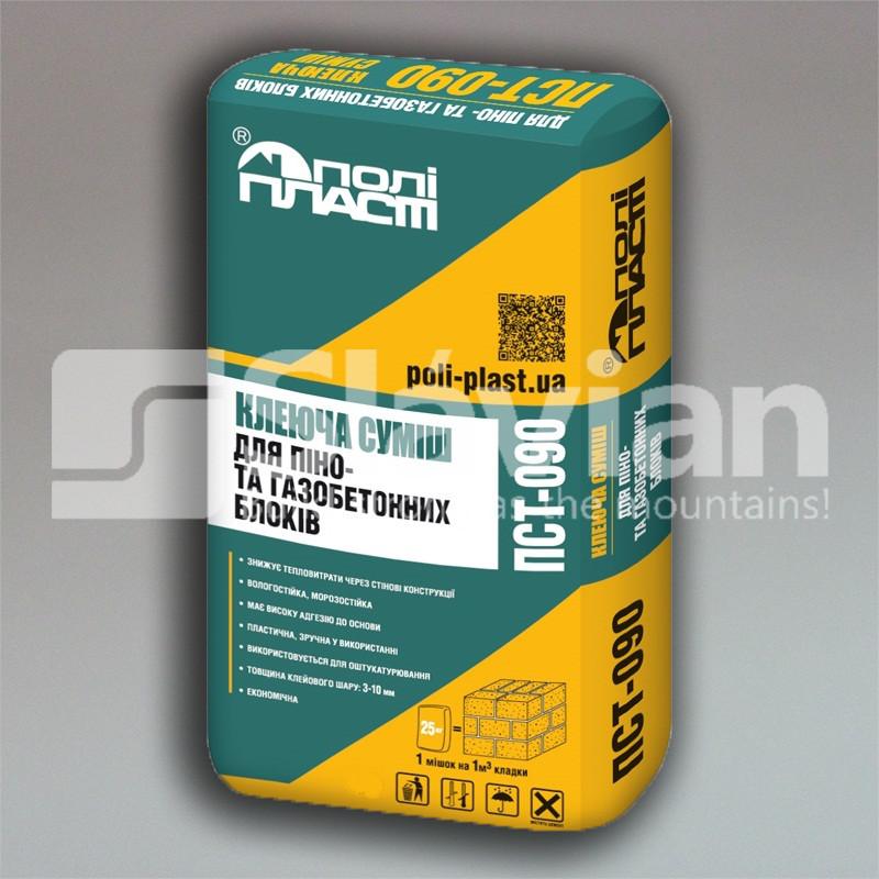 Клеевая смесь для пено- и газобетонных блоков ПСТ-090 (Зима), 25 кг