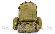 Рюкзак тактический рейдовый V-55л