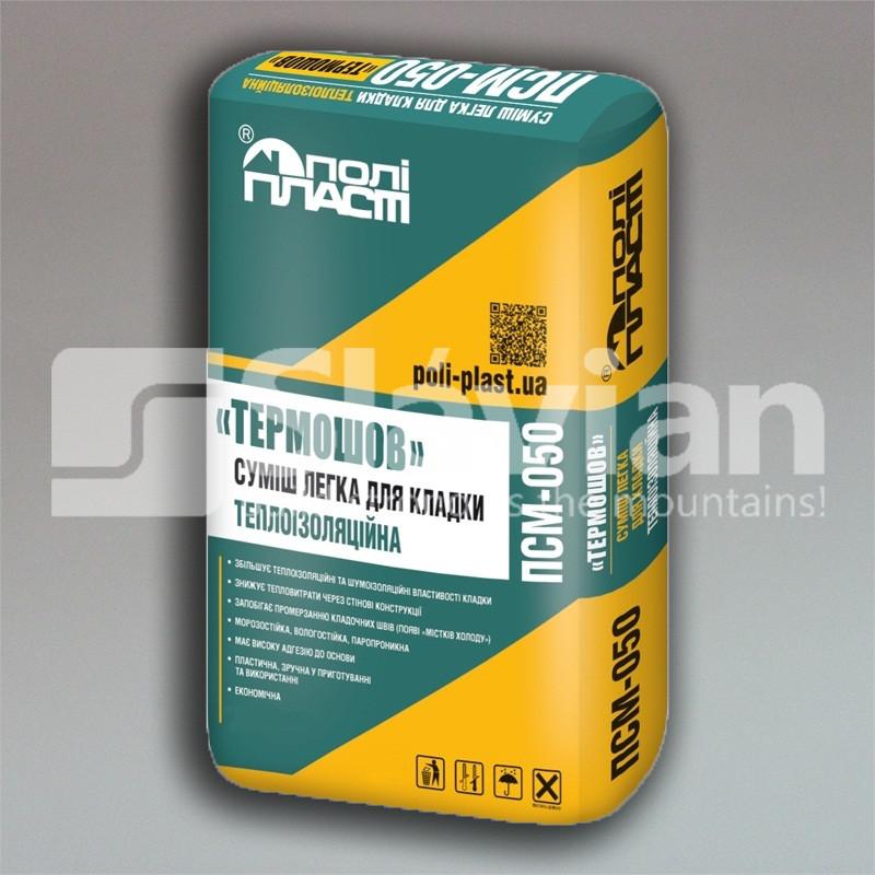 Легкая теплоизоляционная смесь для кладки термоблоков «Термошов» ПСМ-050 (Лето), 30л