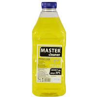 Омыватель стекол -20С желтый Master cleaner 1л