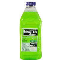 Омивач скла -20С зелений Master cleaner 1л