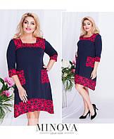 Платье женское №17-36-красный