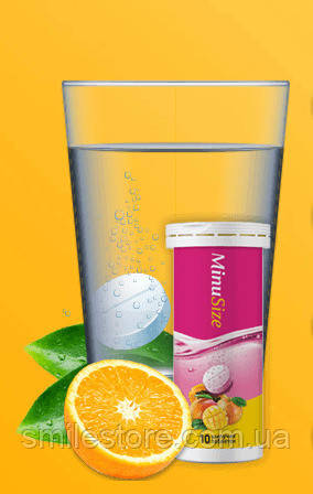 MinuSize - Шипучие таблетки для похудения.