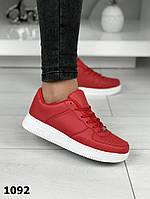Кроссовки красные в стиле Air Forse