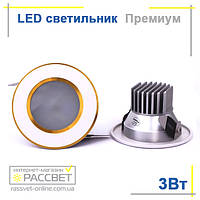 Светодиодный светильник с наилучшим охлаждением светодиодов Epistar 3W (потолочный, встраиваемый), фото 1