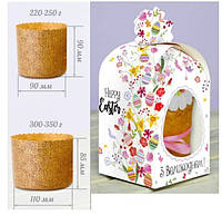 Коробка для кулича 110*110*140 Galette - 06268