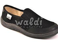 Детские тапочки WALDI мод.Виктор6