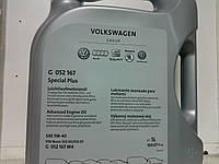 Масло VAG SPECIAL PLUS 5W-40 (5 литров)