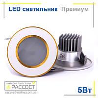Светодиодный светильник Epistar 5W (потолочный, встраиваемый)