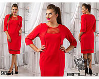 """Красивое женское платье """"ткань креп-дайвинг"""" 50 размер батал"""