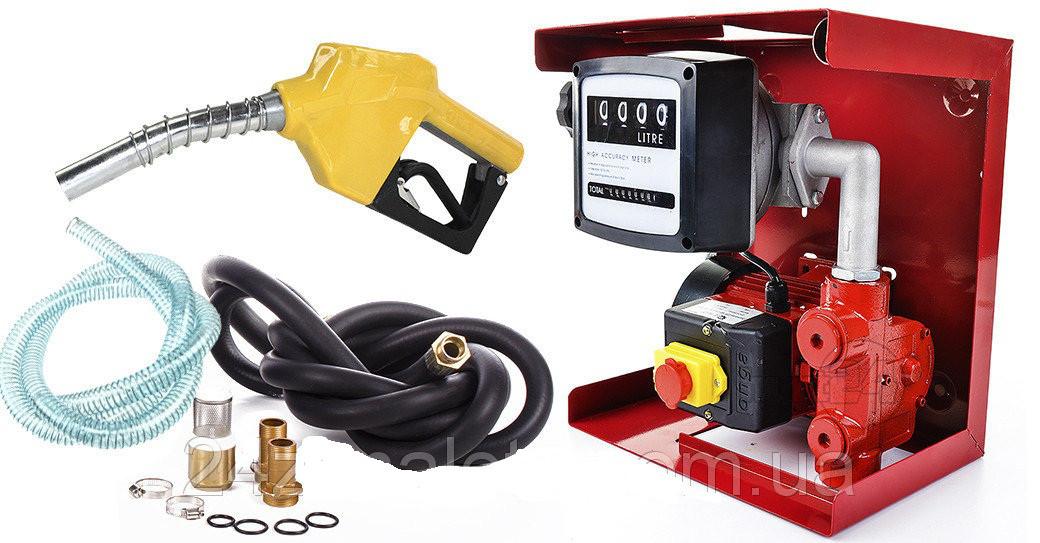 АЗС для заправки перекачування дт заправка з насосом 2200 WAT Geko МіпіМини АЗС на 60 лмин для перекачування