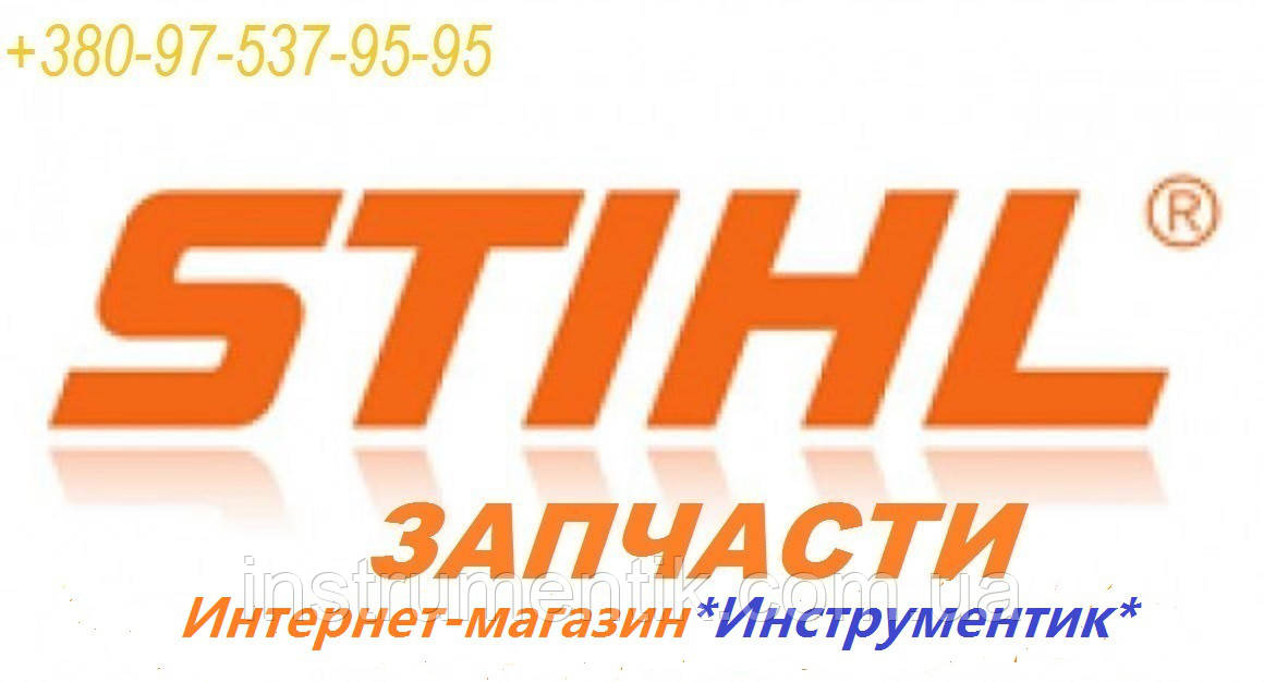Ручка 0-образная для мотокосы Stihl FS 38, FS 45, FS 45 C-E
