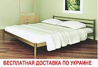 Кровать металлическая Fly-Флай ТМ Метакам (односпальная, двуспальная, полуторная, железная)