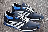 Кроссовки кожаные мужские Adidas ZX 750 Адидас Харьков черные с синим кожа (Код: 94)