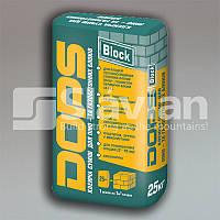 Клеевая смесь для пено- и газобетонных блоков DOPS BLOCK (ЗИМА -10), 25кг