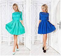 Платье Соты Неопрен с гипюровым верхом 3 цвета