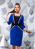 "Стильное женское платье ""ткань креп-дайвинг + гипюр"" син 50, 52 размер батал"