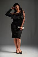 Красивое нарядное черное женское платье большого размера