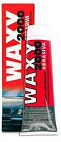 Универсальная среднеабразивная полировальная паста WAXY-2000 abrasiva 75 грамм