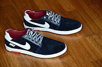 Кроссовки кеды слипоны натуральная кожа, замша Nike мужские удобные реплика черные  (Код: 348б), фото 1