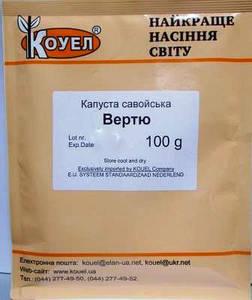 Капуста  Вертю 100г (Коуел)