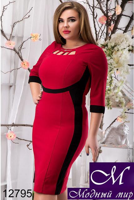 Шикарное женское платье ткань *Костюмная* 50, 54 размер батал