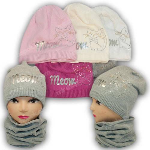 Детские шапки с хомутом для девочки, р. 48-50