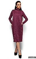 Красивое платье женское Меган
