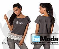 Оригинальная женская футболка с надписью впереди и кружевом по краю низа графит