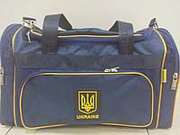 Сумка спортивная Украина, фото 1