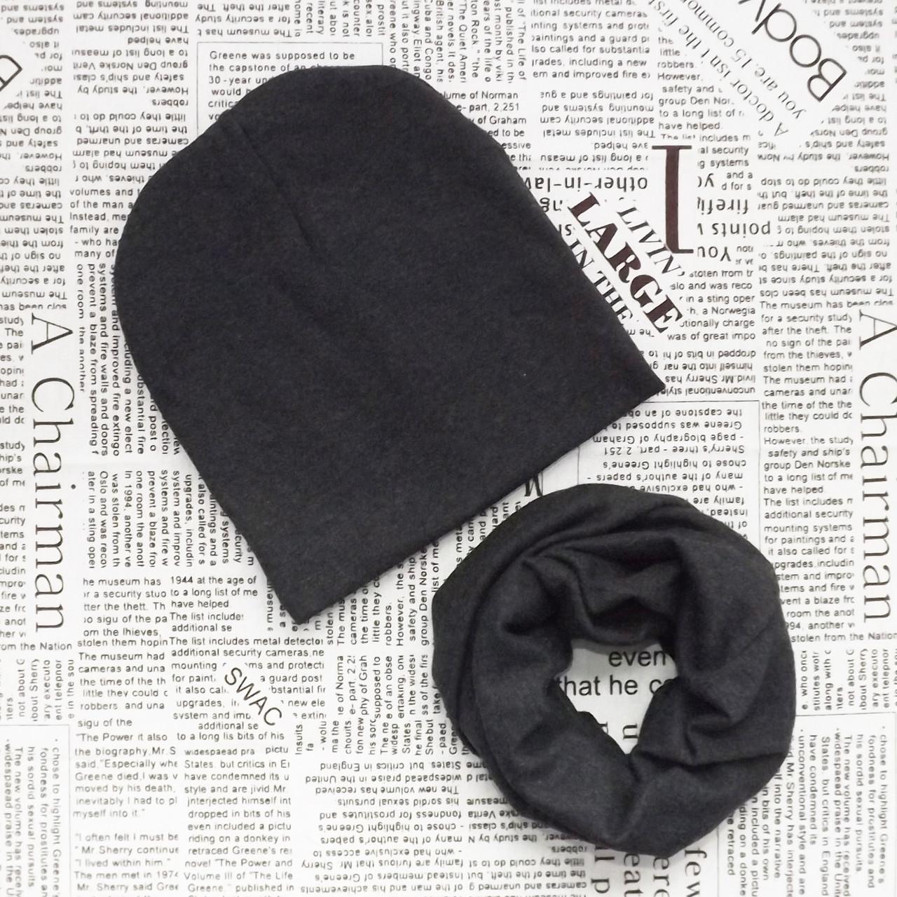Демисезонный набор: детская шапка Варе и снуд Темно-серый   Оптом
