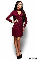 Теплое зимнее платье Кари
