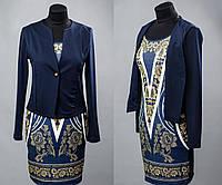 """Женское платье в стиле """"обманка-пиджак""""  Креп-трикотаж св 44 размер норма"""