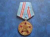 Медаль СССР 50 лет ВС СССР №1